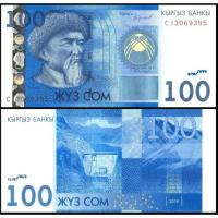 Billete Kirguistan 100 Som 2017 - Numisfila