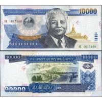 Billete Laos 10000 Kip 2003 Kaysone Phomvihane - Numisfila