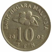 Moneda Malasia 10 Sen 1999-2004 - Numisfila