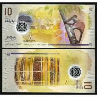 Billete Plastico Maldivas 10 Rufiyaa 2015 - Numisfila