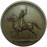 Gran Medalla Inauguracion Estatua Libertador 1959 Washington - Numisfila