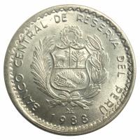 Moneda Peru 5 Intis 1986-1988 - Numisfila