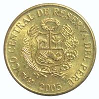 Moneda Peru 1 Céntimo 2002-2006 - Numisfila