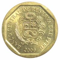 Moneda Peru 5 Centimos 2002-2007 - Numisfila
