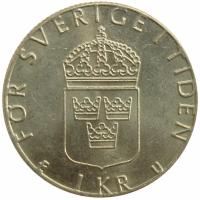 Moneda Suecia 1 Krona 1983-2000 - Numisfila