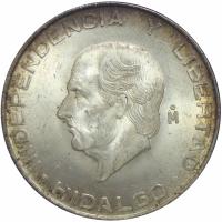 Moneda México 5 Pesos 1957 Miguel Hidalgo y Costilla - Numisfila