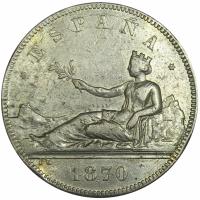 Moneda España 5 Pesetas Plata 1870 - Numisfila