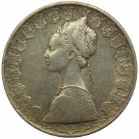 Moneda Plata Italia 500 Liras 1958 - Numisfila