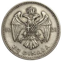 Moneda Plata Yugoslavia 20 Dinara 1931 Aleksandar I - Numisfila