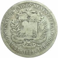 Moneda 5 Bolívares Fuerte Plata - 1889 - Numisfila