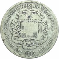 """Moneda 5 Bolívares - Fuerte 1888 Variante 2do """"8"""" alto - Numisfila"""