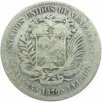 Moneda 5 Bolívares Fuerte de 1879 - Numisfila