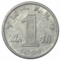 Moneda China 1 Jiao 1999-2003 Orquideas - Numisfila