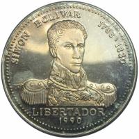 Moneda Plata Cuba 10 Pesos 1990 Simón Bolívar - Numisfila