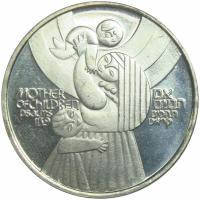 Moneda Israel 50 Lirot 1979 Madre y niños jugando - Numisfila