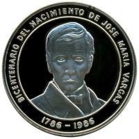 Moneda Proof José María Vargas Sólo 500 acuñadas - Numisfila
