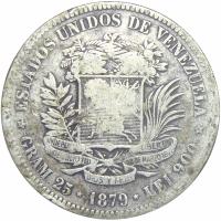 Moneda 5 Bolívares Fuerte 1879 - Numisfila