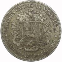 Moneda 5 Bolívares Fuerte de Plata 1935 - Numisfila