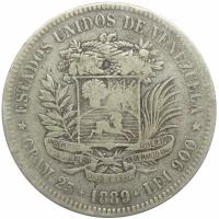 Moneda 5 Bolívares Fuerte de 1889 - Numisfila