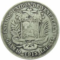 Moneda Plata 2 Bs 1913 Variante 3 Levantado - Numisfila