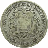 Moneda 5 Bolivares Fuerte 1886 Fecha Normal - Numisfila