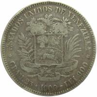 Moneda Plata 5 Bolivares Fuerte 1900 - Numisfila