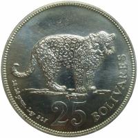 Jaguar Moneda Plata 25 Bolivares 1975 Fauna - Numisfila