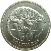 Moneda Cachicamo 50 Bolivares 1975 Fauna - Numisfila