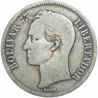 Moneda 5 Bolívares 1926 Marca de la Bruja - Numisfila