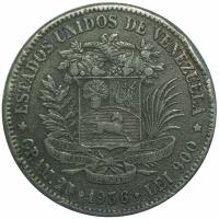 Falsa Moneda 5 Bolivares Fuerte 1936  - Numisfila