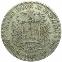 Moneda Plata 5 Bs Fuerte 1912 Fecha Ancha - Numisfila