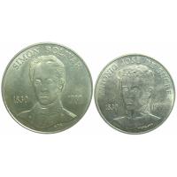 Pareja Bolivar y Sucre 1980 Monedas 100 y 75 Bolivares - Numisfila