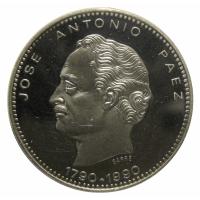 Moneda de Plata 500 Bolívares 1990 José Antonio Páez Conmemorativa - Numisfila