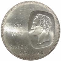 Moneda 10 Bolivares Doblon 1973 Canto al Derecho - Numisfila