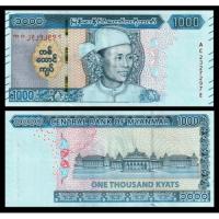 Billete Myanmar 1.000 Kyats 2020 - Numisfila