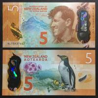 Billete Plastico Nueva Zelanda 5 Dolares 2015 - Numisfila