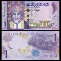 Billete Oman 1 Rial 2015 (2016) - Numisfila