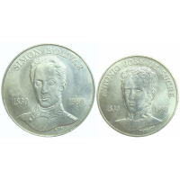 Pareja Monedas Bolívar y Sucre: 100 y 75 Bolívares 1980  - Numisfila