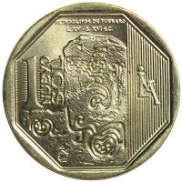 Moneda Peru 1 Nuevo Sol 2015 Petroglifos - Numisfila