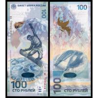 Billete Conmemorativo Rusia 100 Rubles 2014 Juegos Olimpicos Sochi - Numisfila