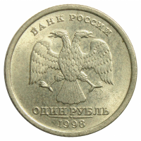 Moneda Rusia 1 Rouble 1997 - 1998 - Numisfila