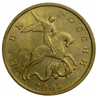 Moneda Rusia 50 Kopeks 1998 - 2005 - Numisfila