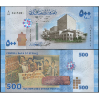 Billete Siria 500 Pounds 2013 Musica - Numisfila