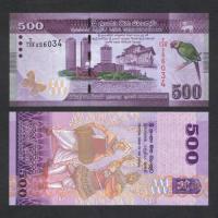 Billete Sri Lanka 500 Rupees 2016 - Numisfila