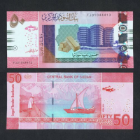 Billete Sudan 50 Pounds 2018 Velero - Numisfila