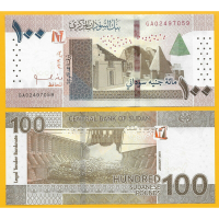 Billete Sudan 100 Pounds 2019 - Numisfila