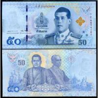 Billete Tailandia 50 Baht 2018 Maha Vajiralongkorn  - Numisfila