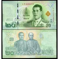 Billete Tailandia 20 Baht 2018 Maha Vajiralongkorn - Numisfila