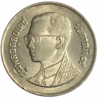 Moneda Tailandia 1 Baht 1986 - 2000 - Numisfila