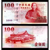 Billete Taiwan 100 Dolares 2001 Sun Yat-sen - Numisfila
